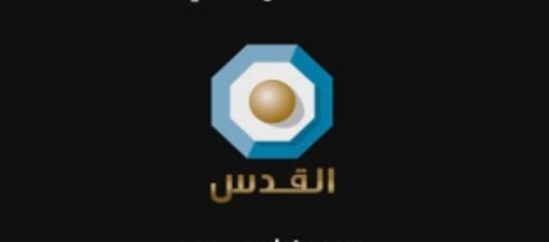 قناة القدس تفاجئ متابعيها: قرار باغلاق مكاتبها في غزة ولبنان