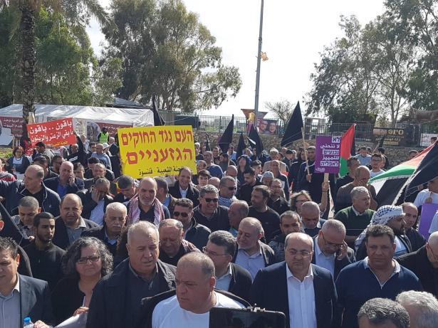 المئات يشاركون في المظاهرة القطرية في قلنسوة احتجاجًا على سياسة هدم البيوت