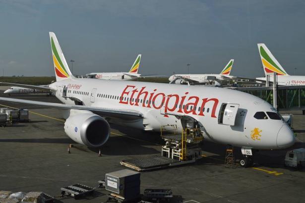 أزمة شركة الطيران