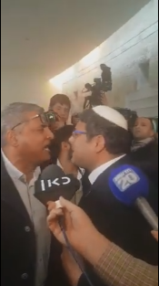 قاضي العليا: عنصرية رئيس عوتسما يهوديت 'واضحة وضوح الشمس'