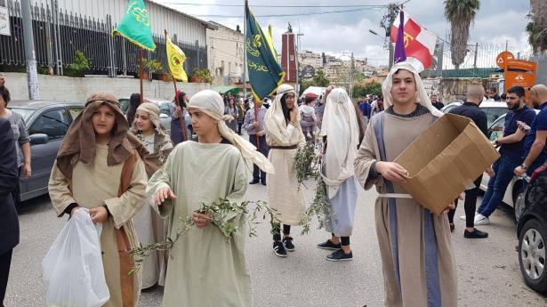 صور من مسيرة أحد الشعانين في الناصرة