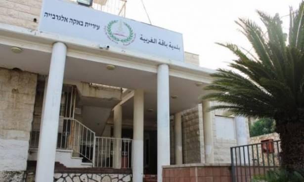 بلدية باقة تعلن اجراءات احتجاجية عقب مقتل المغدورة سوزان وتد