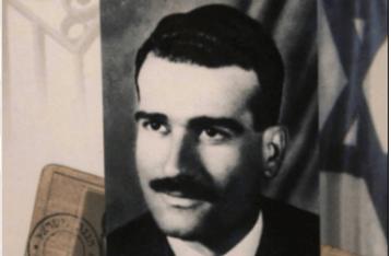 جيروزاليم بوست: رفات كوهين في طريقها من دمشق لإسرائيل