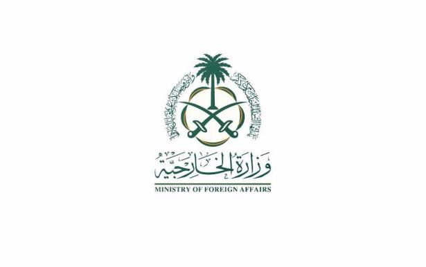السعودية ترحب بتصنيف واشنطن للحرس الثوري كمنظمة إرهابية
