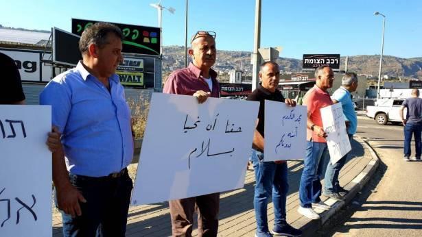 دعوة لمظاهرة حاشدة في الرملة اليوم امام مقر شرطة الرملة عقب جريمة القتل الأخيرة