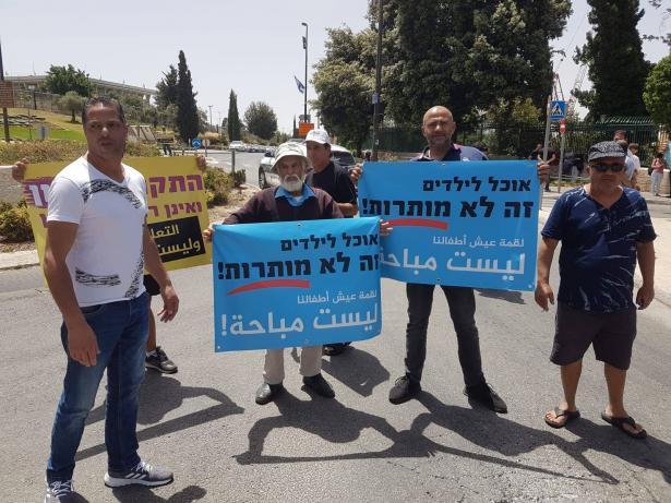 الصيادون يتظاهرون امام وزارة المالية احتجاجا على عدم تعويضهم