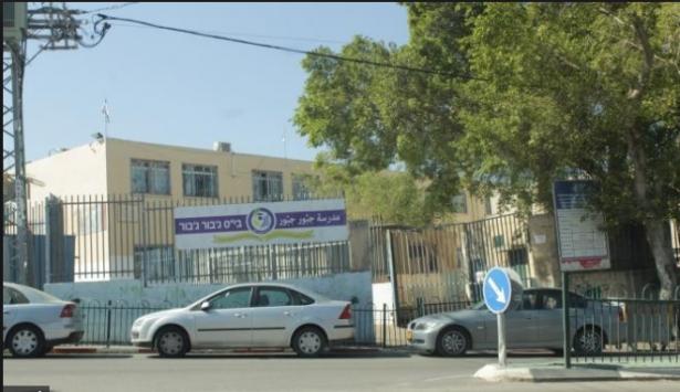تراشقات بشفاعمرو بعد قرار تعيين مديرة جديدة لمدرسة جبور، سواعد للشمس: المديرة الحالية أجرت تغييرًا ملموسًا في المدرسة