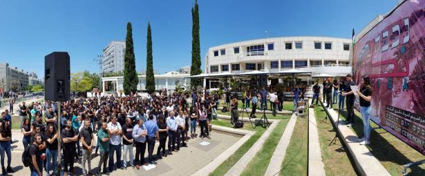 اليوم الأربعاء: الجامعات الاسرائيليّة على موعد مع احياء ذكرى النكبة