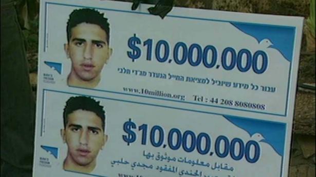 والد الجندي الإسرائيلي مجدي حلبي يحتج على دفع 10 مليون دولار لمن عثروا على رفات ابنه