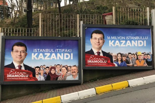 فوز أوغلو برئاسة بلدية إسطنبول متفوقا على منافسه يلدريم مرشح حزب العدالة