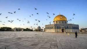 تعبير عن القدس