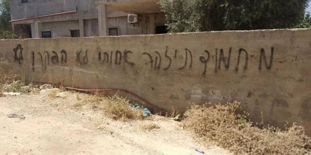 محمود قطوسة للشمس: