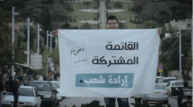 د. علي يكشف للشمس: 3 أحزاب صهيونية تهدف لكسب اكبر عدد من اصوات العرب، في ظل الفراغ السياسي الذي خلقته القائمة المشتركة