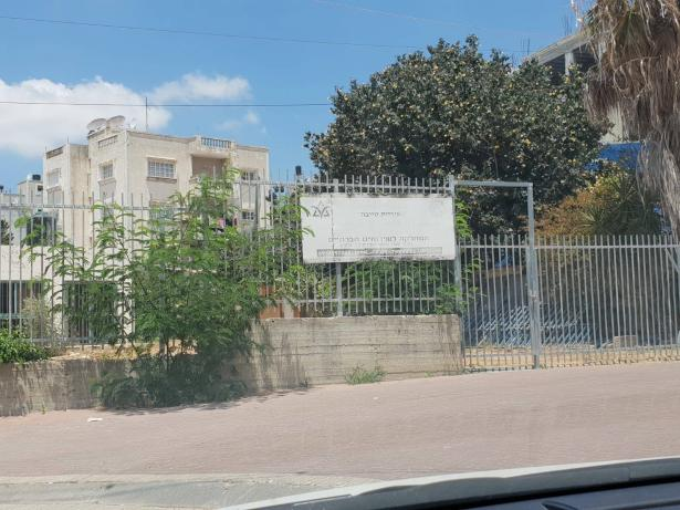 لجنة موظفي بلدية الطيبة تدين الاعتداء على احد موظفيها خلال عمله