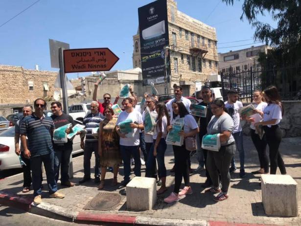 اعضاء المشتركة يوزعون النشرة الانتخابية في حيفا