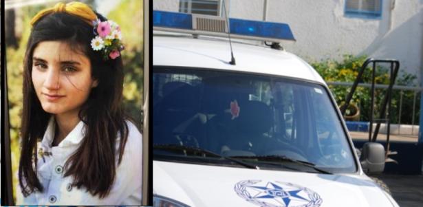 جولين زعبي من الناصرة مفقودة والشرطة تناشد