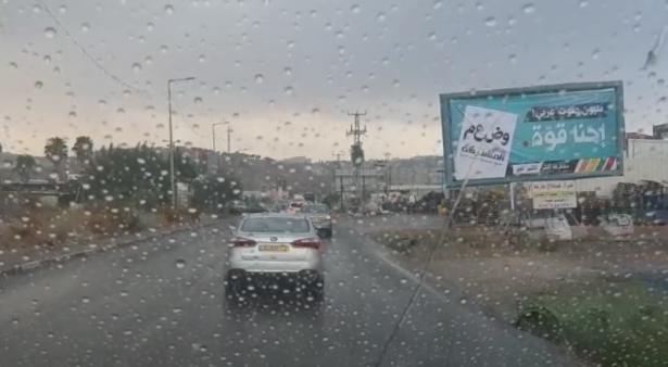 شاهد: هطول المطر في الشاغور صباح اليوم