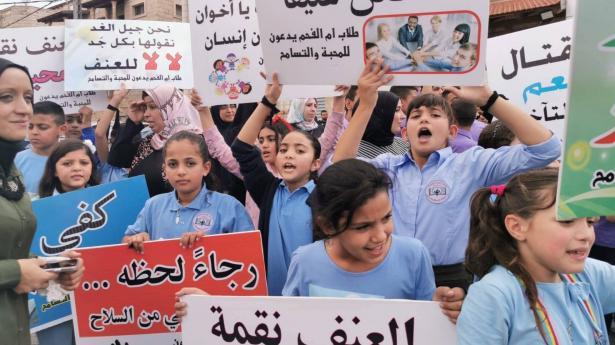 ام الفحم: مظاهرة بمشاركة أكثر من 500 طالب وطالبة ضد العنف والجريمة