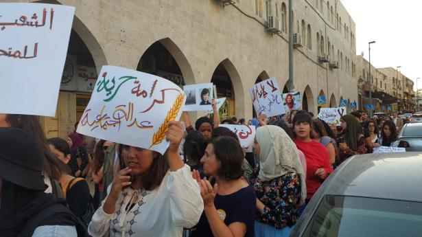 نساء يطلقن صرختهنّ احتجاجًا على العنف والجريمة