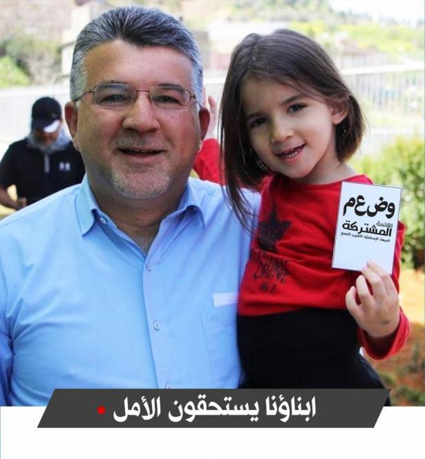 النائب جبارين يدلي بصوته ويحثّ الأهالي على التصويت
