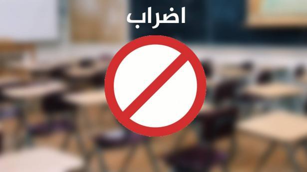 ام بطين: اضراب البساتين يدخل يومه الثاني