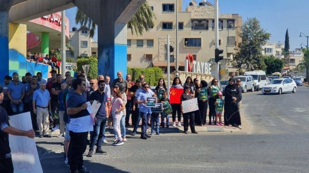مسيرات الغضب رفضًا للعنف والجريمة - الطيبة تستصرخ وتحتج