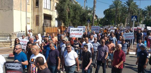 عكا - المئات في مظاهرة رفضًا للعنف والجريمة