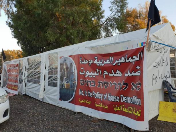 قلنسوة: استمرار الاحتجاجات ضد سياسة هدم البيوت