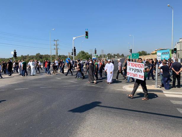 جلجولية - مسيرة غضب رفضًا للعنف والجريمة