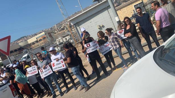البعنة - دير الأسد: اغلاق المفرق خلال تظاهرة رفضًا للعنف والجريمة