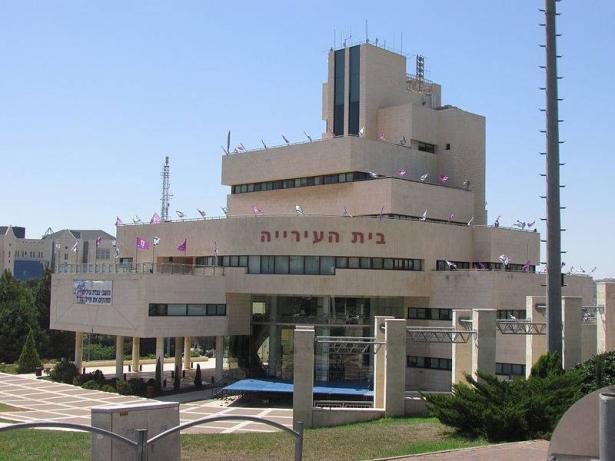عائلات في نوف هجليل (نتسيرت عيليت) تطالب البلدية بفتح روضة أطفال ومدرسة ابتدائية عربية