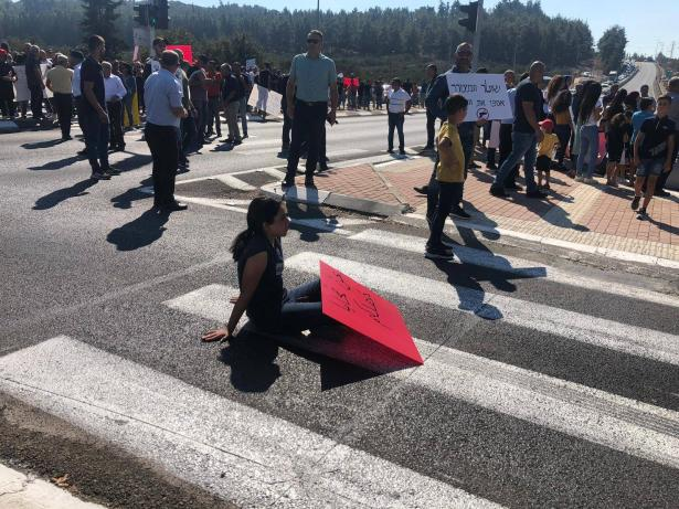 سخنين - مظاهرة غضب رفضًا للعنف والجريمة