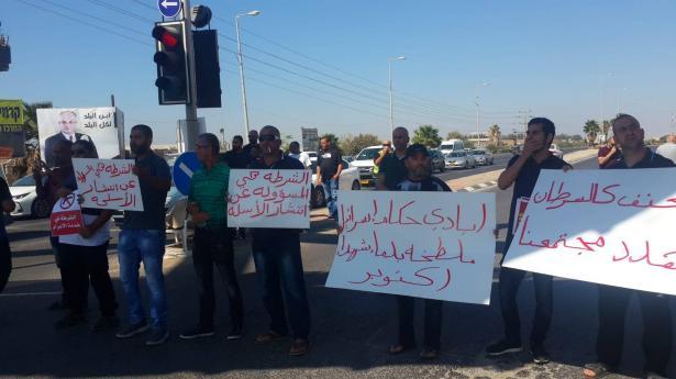 وقفة احتجاج في الطيبة المثلث رفضًا للعنف والجريمة