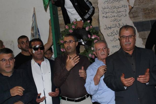 إحياء الذكرى الخامسة لاستشهاد الشاب خير الدين حمدان
