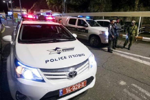 بيان للشرطة: ضبط سلاح وعبوة ناسفة في بلدة عارة