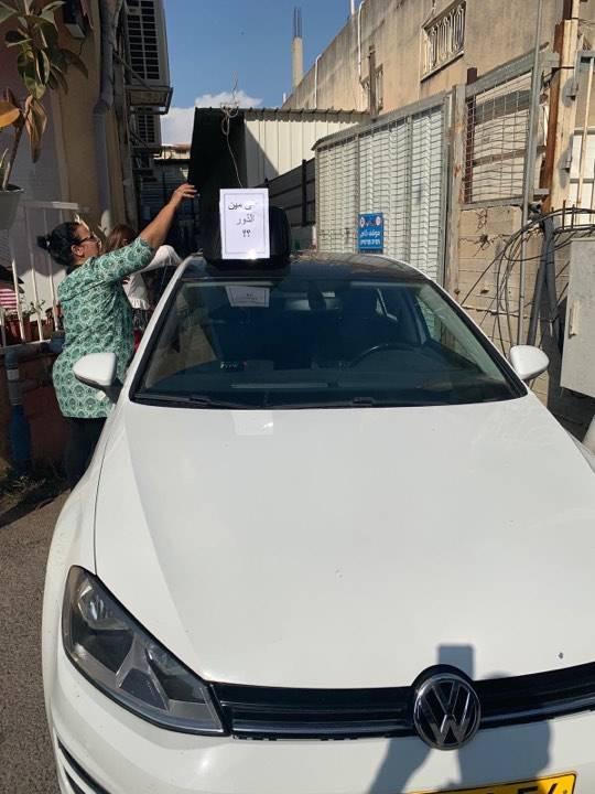 انطلاق مسيرة التوابيت السوداء في الناصرة باتجاه مركز الشرطة لواء الشمال