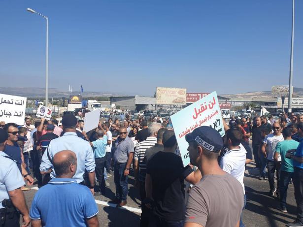 طمرة - المئات في تظاهرة رفضًا للعنف والجريمة