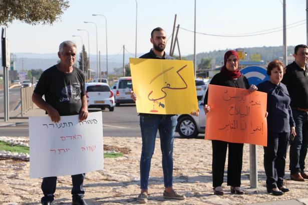 كفرمندا بوقفة احتجاج رفضًا للعنف والجريمة