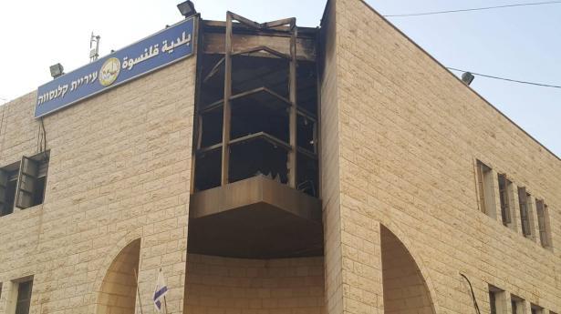 مجهولون يستهدفون مبنى بلدية قلنسوة بإطلاق النار