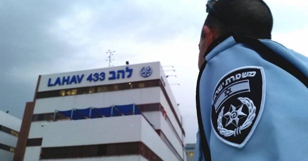 لاهاف تحقق مع 19 مشتبهًا من اصحاب المناصب الرسمية ومسؤولين كبار بتهم الفساد وخيانة الأمانة،