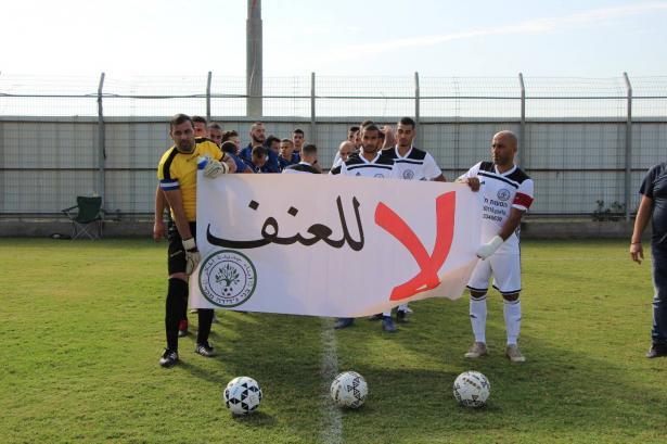 كرة القدم في الجديدة المكر تقول: لا للعنف