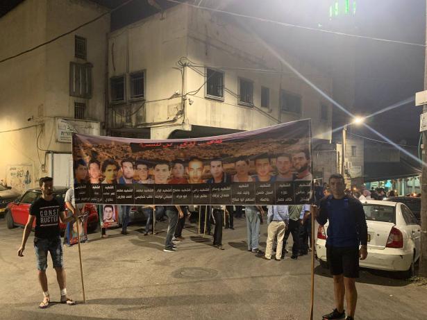 مسيرة في عرابة في الذكرى الـ19 لهبة القدس والأقصى