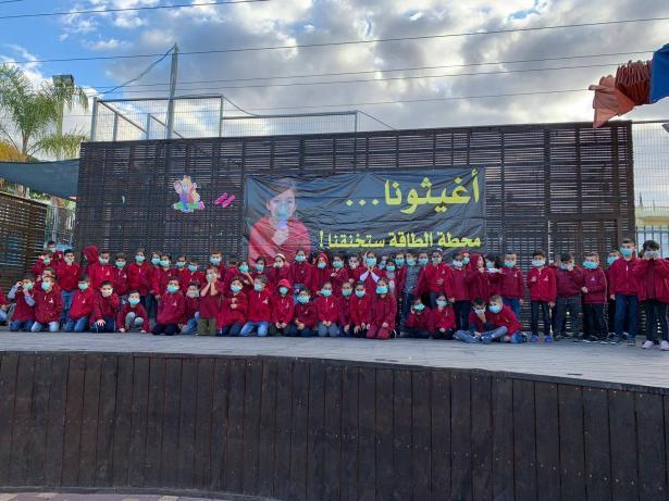 حراك نسوي ضد مخطط محطة الطاقة المزمع اقامتها على اراضي كفرقاسم