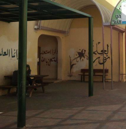 عقب رش الغاز في مدرسة برهط، فايز ابو صهيبان للشمس: