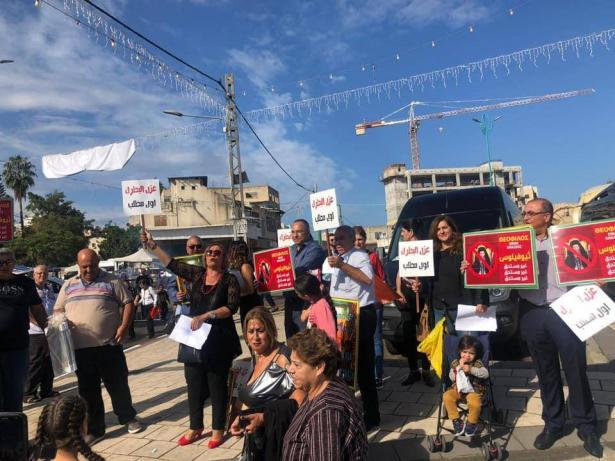 شاهد: محتجون في بيت لحم يهتفون في وجه ثيوفيلوس