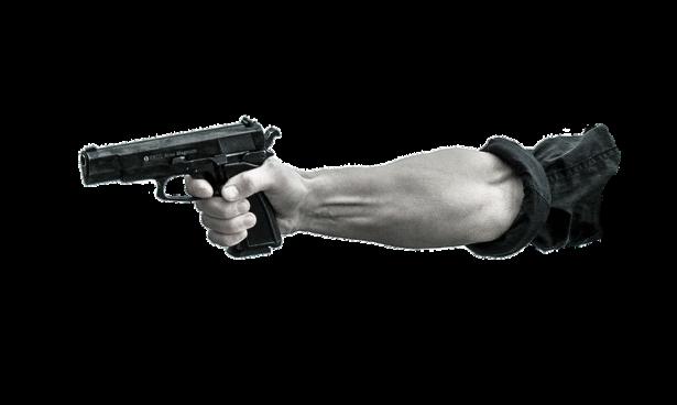 حملة تسليم الاسلحة ما زالت مستمرة حتى نهاية الشهر