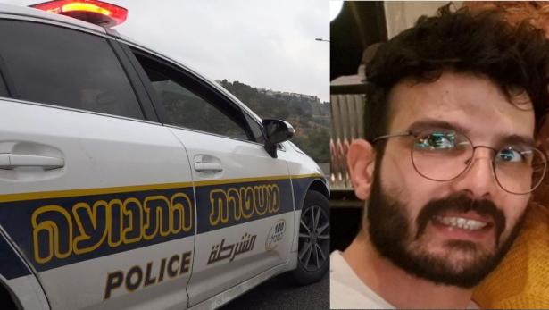 كمال عطيلة من بيت جن مفقود والشرطة تناشد