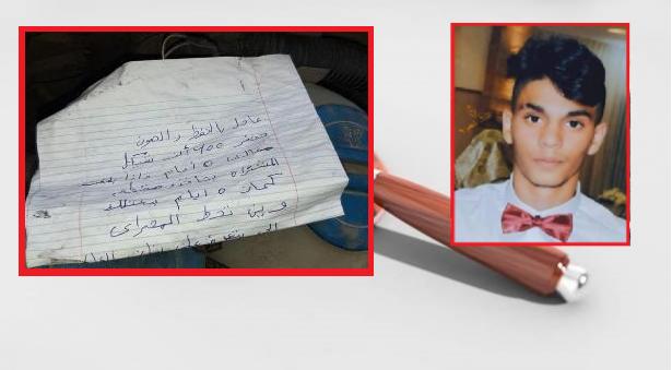 الشرطة تكشف تفاصيل جريمة قتل الفتى عادل خطيب من شفاعمرو وتقدم لائحة اتهام ضد قاتله