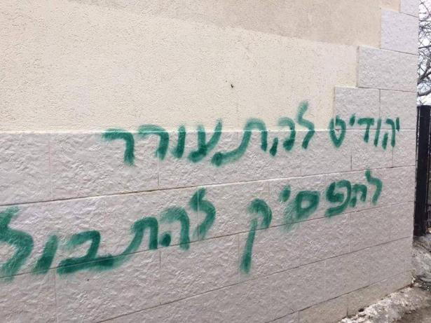 جادي جفرياهو للشمس: