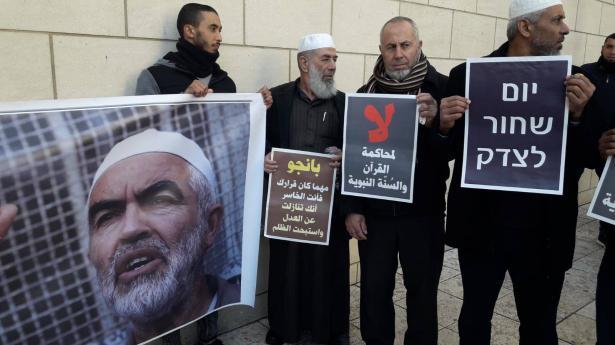 """اليوم: المحكمة تصدر حكمها في ملف """"الثوابت"""" الذي يحاكم فيه الشيخ رائد صلاح"""